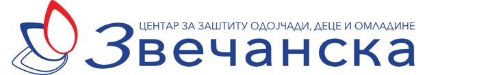 Центар за заштиту одојчади, деце и омладине
